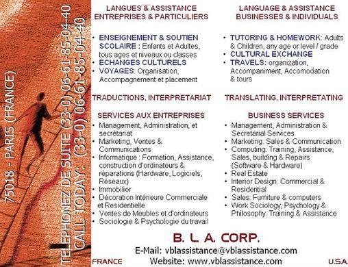 traduction hébreu français en ligne